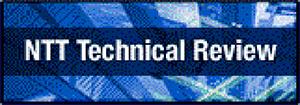 NTT Technical Review